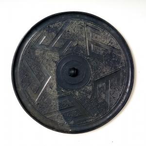 五山纹铜镜