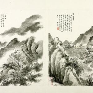 李世琠《王船山先生栖伏图》册页