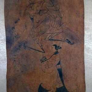 Peinture de soie avec figures de femme, dragon et phénix