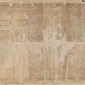 Book copied on silk, Divination Based on the Observation of Five Planets